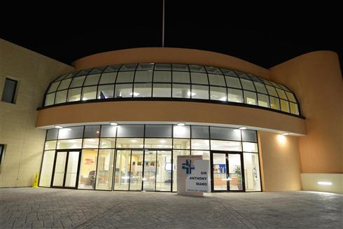 Mater Dei Hospital Oncology Centre