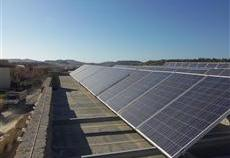 Photovoltaic System at the University Gozo Centre